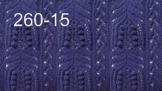 №260-15 Анонс. Видео мастер-класс вязания спицами. Анонс. Узоры спицами.