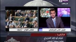 """الحريرى: الشوبكى إضافة لتكتل """"25-30"""". .و""""النواب"""" أجبر الحكومة على زيادة المعاشات"""