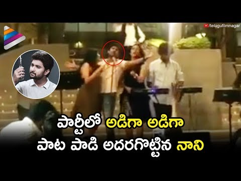 NANI Sings ADIGA ADIGA Song in a Party | Ninnu Kori Telugu Movie | Nivetha Thomas | Telugu FilmNagar