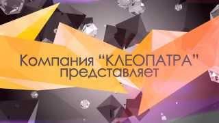Полный видео-курс обучения Мастера Моментального Загара (трейлер)