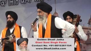 Modern kanyadaan { Latest New Punjabi Song 2013 Super Hits }