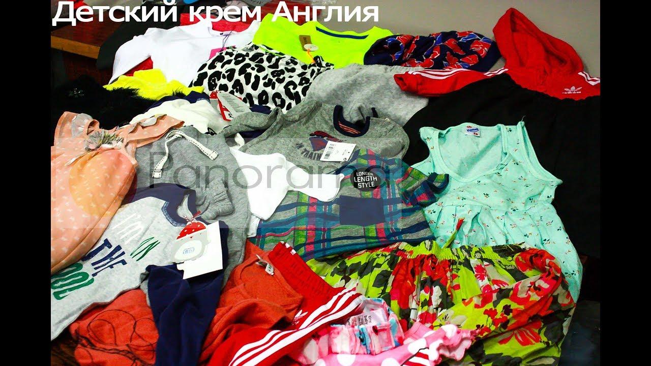 Купить сток одежду, обувь оптом и second hand из европы. Самые. На складе. Цена в. Мы очень бережно выбираем одежду оптом от производителя;.
