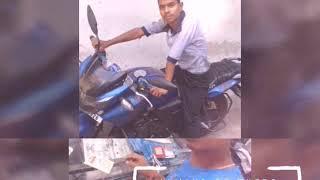 Amit boy