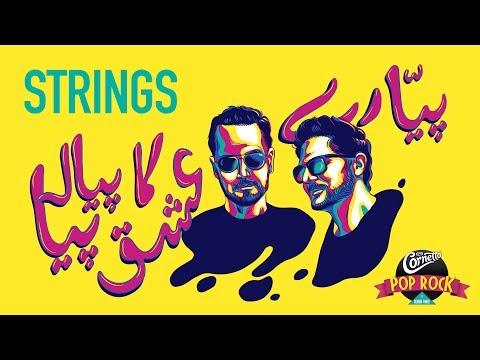 Piya Re - Strings - (Official Video) - Cornetto Pop Rock 3