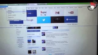 #МАС: Борьба с наркотиками в социальной сети Вконтакте