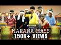 Marana Mass Dance Video - Petta   Mari ND Choreography    Anirudh