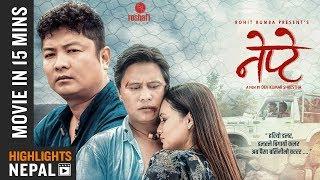 NEPTE - Movie In 15 Minutes | Dayahang Rai, Rohit Rumba, Arjun Gurung, Buddhi Tamang, Chhulthim
