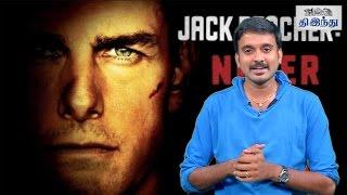 Jack Reacher: Never Go Back Review | Tom Cruise | Cobie Smulders | Selfie Review