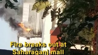 Fire breaks out at Saharaganj mall - ANI #News