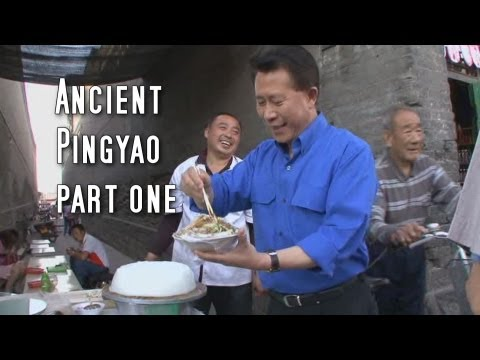 Martin Yan's China: Ancient Pingyao, Part One
