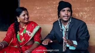 Nepali comedy Khas Khus 55 by www.aamaagni.com