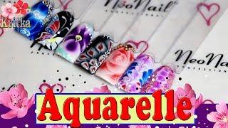 NeoNAIL: Гель-лак «Aquarelle»: Дизайн ногтей: Соколова Светлана