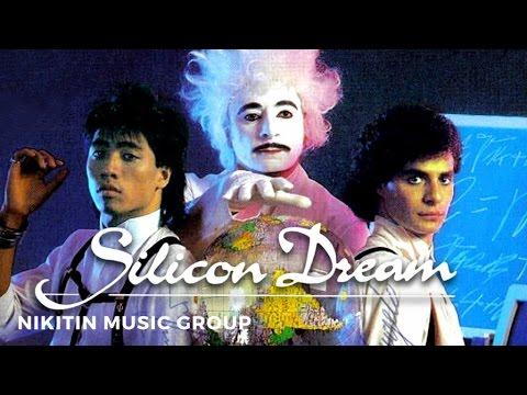 Silicon Dream - Time Machine (Full Album) 1988