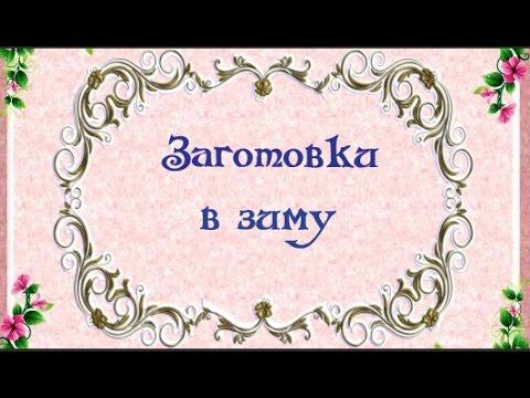 Капуста по армянски