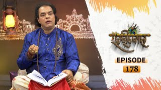 HARIBOL | Full Ep 178 | 2nd May 2021 | TarangTV