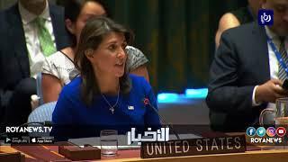 قلق غربي في مجلس الأمن على مصير المدنيين في إدلب