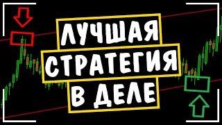 Как за 10 минут заработать 2000 рублей с телефона|заработок|беспроигрышная стратегия +на олимп трейд