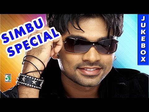 Simbu Super Hit Famous Audio Jukebox