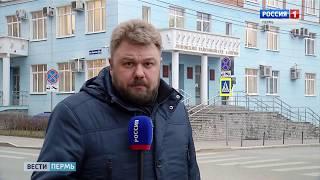 Экс-министр свою вину признал