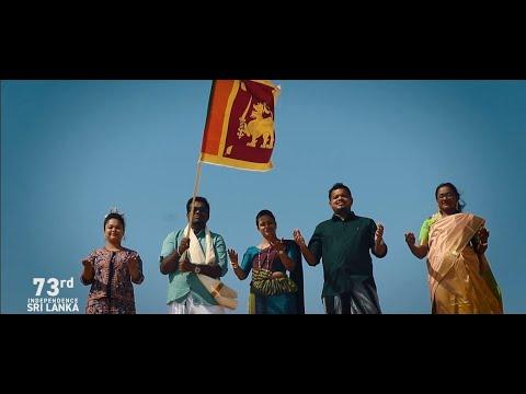 NIDAHASE SEWOMA   73rd independence day Sri Lanka   Radio Suno Lanka
