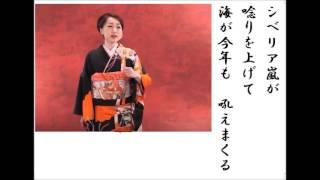 城山みつきの最新歌です。月刊カラオケファン5月号より。