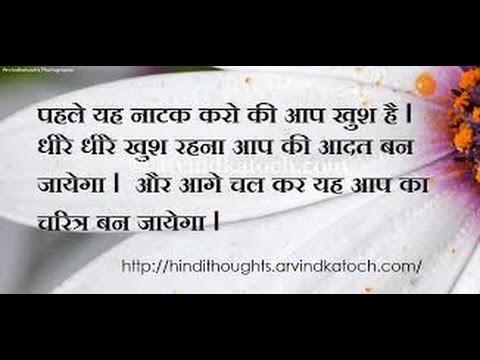 Hindi Beautiful Quotes On Life Friendship And Love Educational