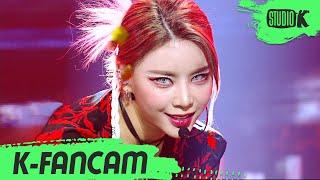 [K-Fancam] 핑크판타지 시아 직캠 'Poison(독)' (Pink Fantasy SEEA Fancam) l @MusicBank 210723