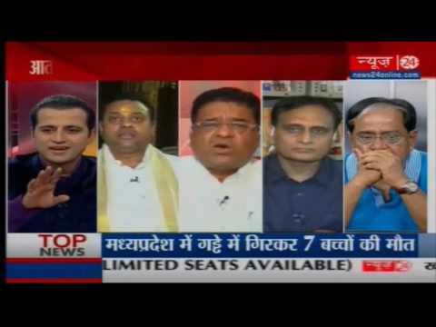 चुनावी वादों और देश के आक्रोश के बीच फंस गए Narendra Modi ?Sabse Bada Sawal