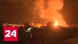 ХАМАС опять ударил по Иерусалиму, Израиль немедленно ответил - Россия 24 