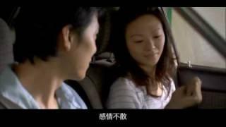 One Half  一人一半  (Duet version 合唱版)