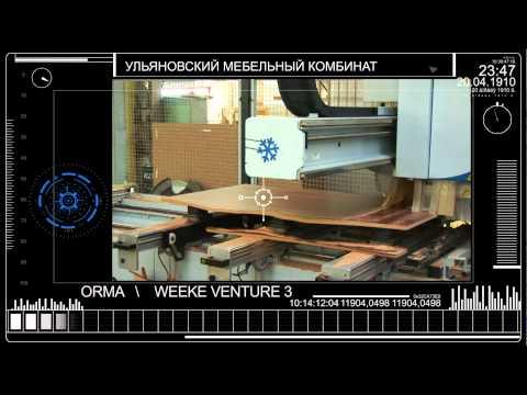 Ульяновскмебель - современное производство мебели