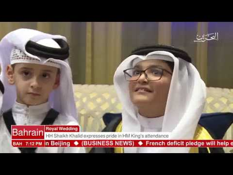 البحرين : Bahrain English News Bulletins 09-07-2017