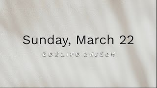 I, Me, & Mine | Sunday, March 22 2020 | Pastor Dave Rogers