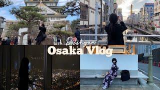 VLOG _ 08 : 오사카 3박4일 여행 / 오사카 …