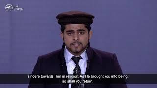 Recitation of The Holy Qur'an & Translation - Jalsa Salana USA 2019  (Saturday AM)