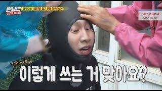 [RUNNINGMAN THE LEGEND] [EP 348-1]   Kwang-su becoming a Diving Suit model in Jeju!! (ENG SUB)
