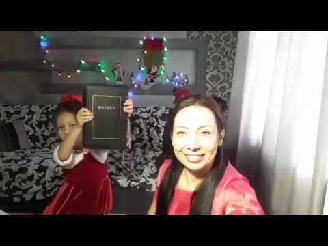 Объявление (с Новым 2017 годом и Рождеством Христовым)