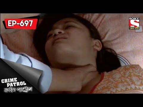 Crime Patrol - ক্রাইম প্যাট্রোল - Episode 697 - Gruesome Double Murder - 17th June, 2017