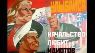 АЛЕКСЕЙ ЗУЕВ- РАБОЧИЙ КЛАСС