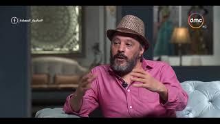 صاحبة السعادة - عمرو عبد الجليل | أحب اللي يعرفني عيوبي بطريقة تمثيلي وأنا مش ممثل عظيم أنا ممثل بس