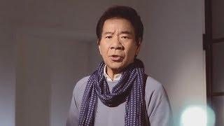 大川栄策 - 夜霧の再会橋