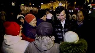 Вечер на Майдане