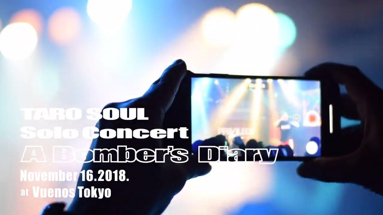 """TARO SOUL - Solo Concert 2018 """"A Bomber's Diary"""" Recap (Pt. 2)"""