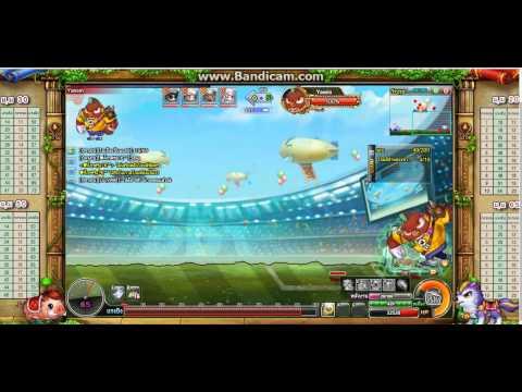 Boomz World Cup (วีระ) By ๏ a ะ o่ O u ๏ W1