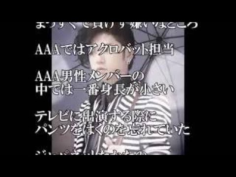 Shuta Sueyoshi / 「Run Away」 Music Video