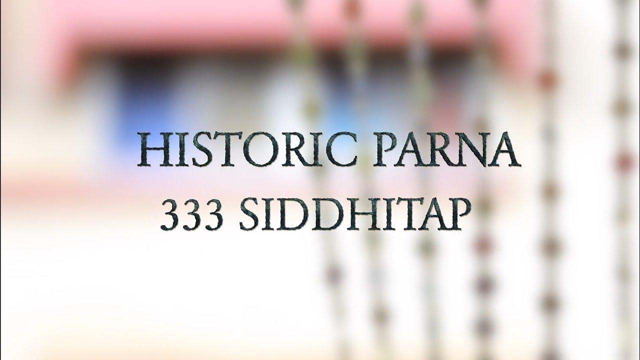 Download Siddhitap Parna Mahotsav Highlights | Latest Jain Anumodana Song
