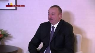 Петро Порошенко та Ільхам Алієв в Давосі?>