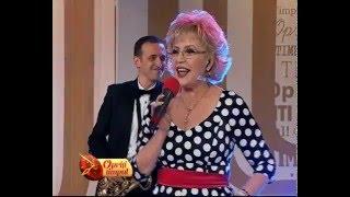 Corina Chiriac - Cin