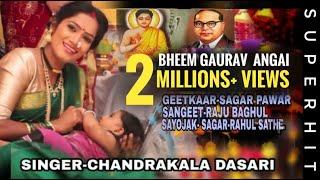 BHIMGEET-BHIM GAURAV ANGAI (HD VIDEO) | PALNAGEET | CHANDRAKALA DASARI