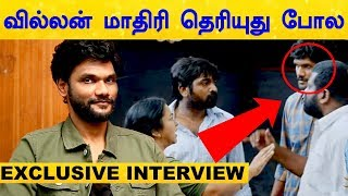 3rd Time Combo With Vijay Sethupathy Bro : Super Exclusive With Raghu Adithya